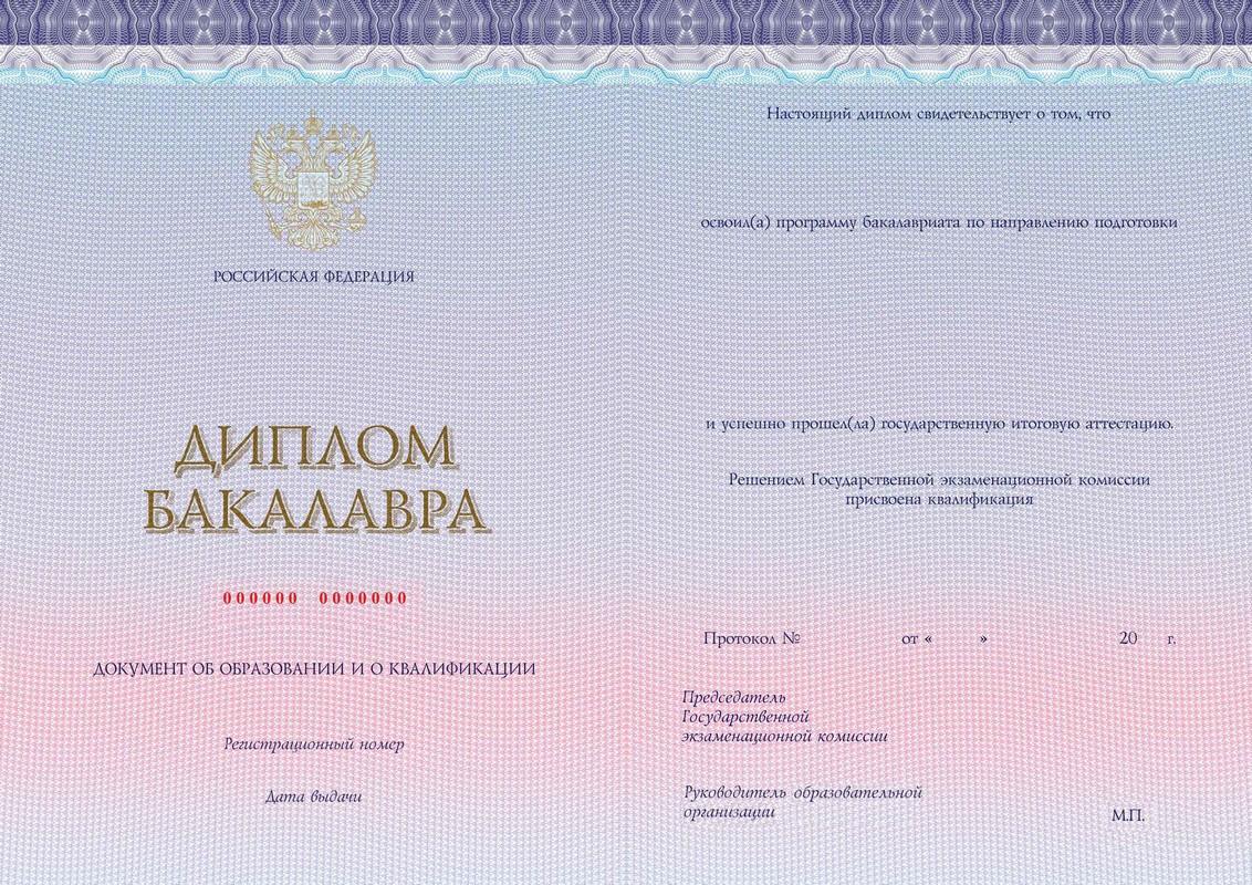 Образцы дипломов СПБГМТУ оборотная сторона